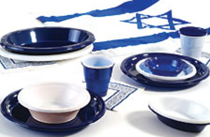 Israel plates 88 224 (photo credit: Courtesy)