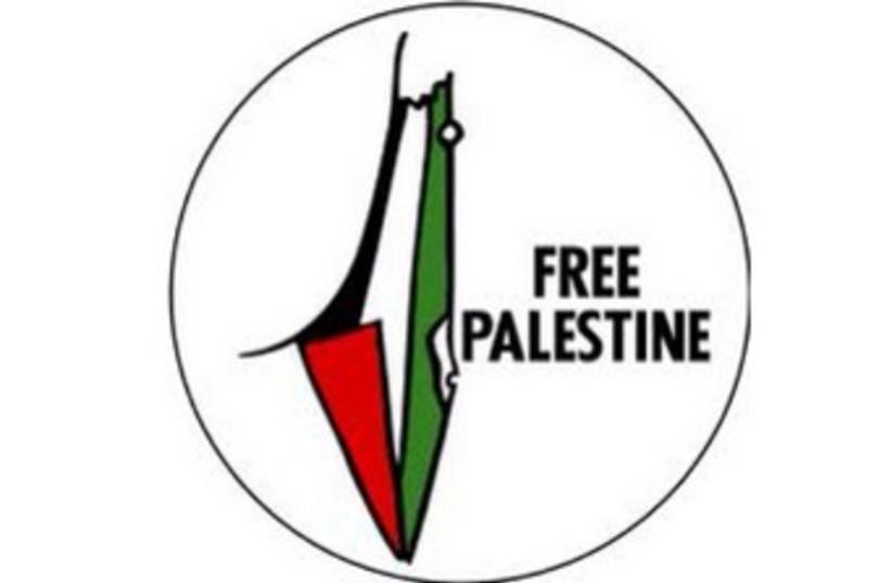 """Bushido Twitter icon """"Free Palestine"""" 370 (photo credit: Twitter)"""