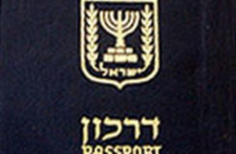 Israeli passport 370 (photo credit: Wikimedia Commons)
