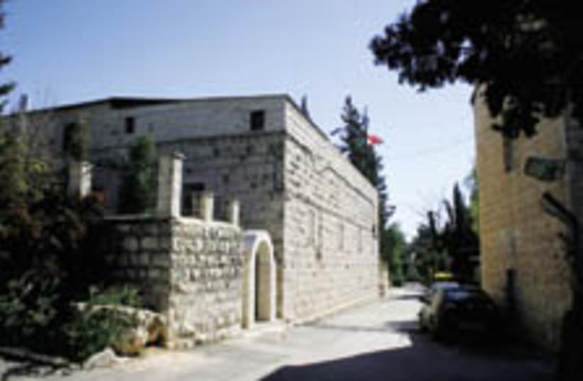death alley jerusalem (photo credit: Shmuel Bar-Am)
