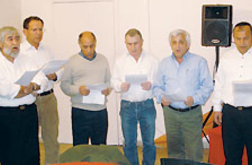 tragedy choir (photo credit: Courtesy )