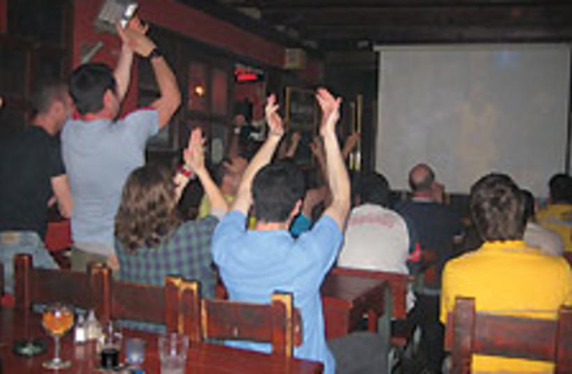 mac ta fans 88 224 (photo credit: Jerusalem Post Archives)