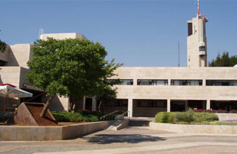 Hebrew U 370 (photo credit: Courtesy of the Hebrew University)