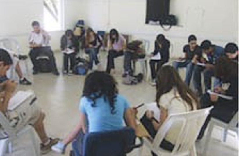 class Arab Jewish 88224  (photo credit: Xanthe Steen)