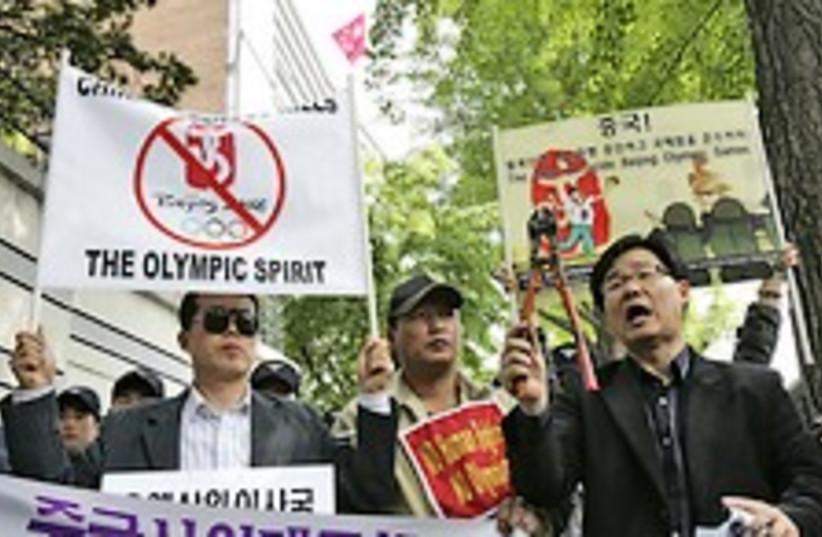 Olympics protest 224,88 (photo credit: )