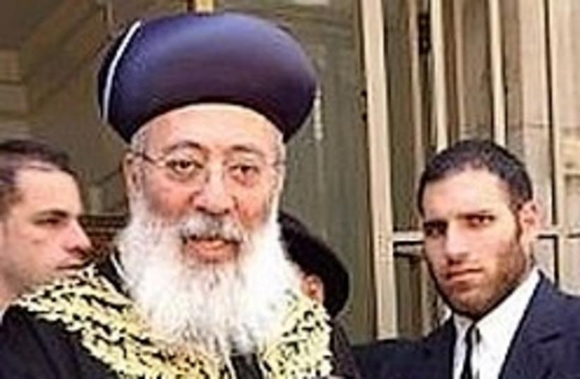 rabbi amar 248 (photo credit: Ariel Jerozolimsky)