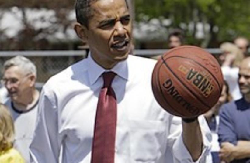 obama bball 224.88 ap (photo credit: AP)