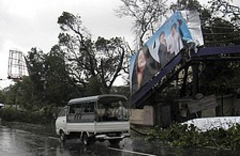 cyclone 224.88 (photo credit: )