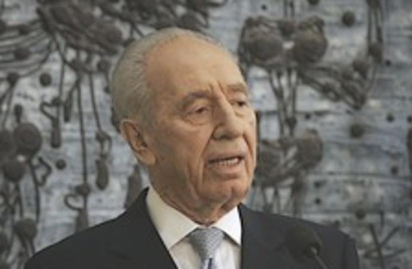 Peres speaks 224.88 (photo credit: AP)