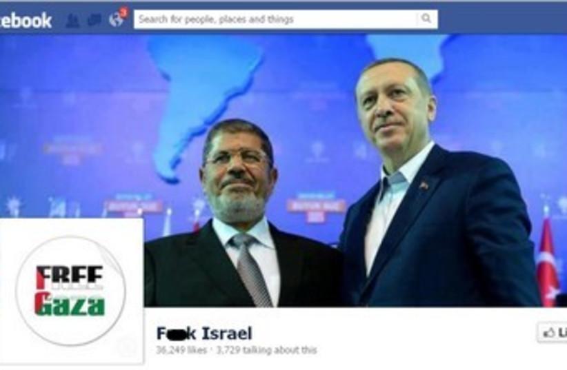 Fuck Israel Facebook page 370 (photo credit: Facebook)