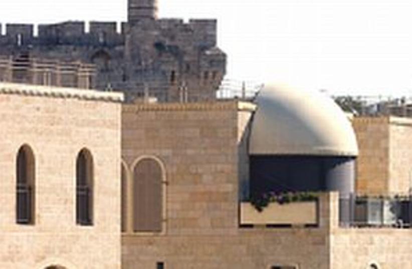 jerusalemmamilla88 298AJ (photo credit: ariel jerozolimski)