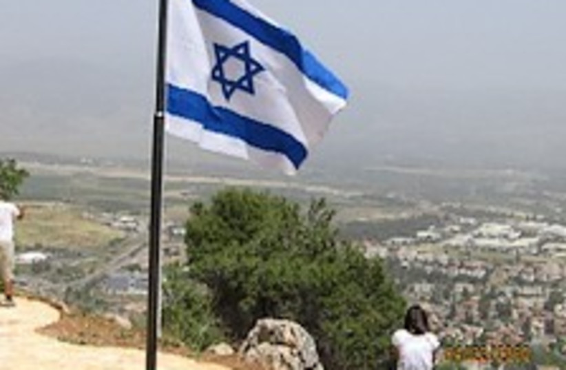 israel flag over valley  (photo credit: Courtesy)