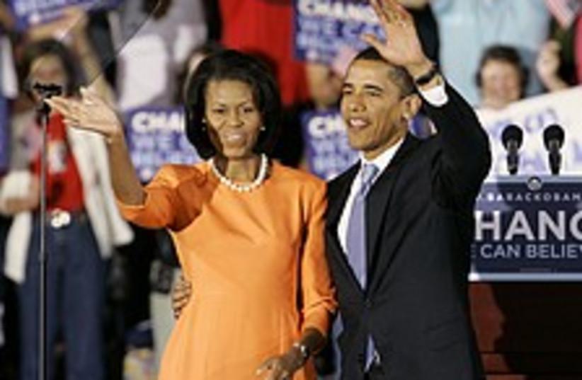 obama and wife 224 88 ap (photo credit: AP)