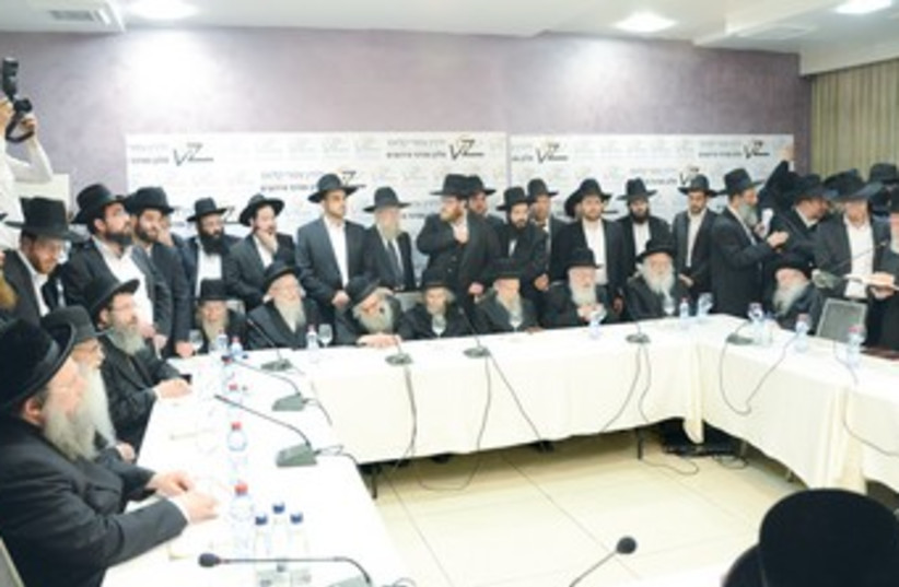 DEGEL HATORAH and Agudat Yisrael councils 370 (photo credit: Courtesy Moshe Goldstein)