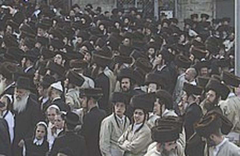 Haredim 224.88 (photo credit: AP)