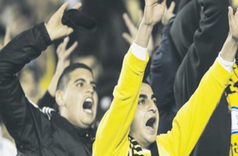Fans shout at Betar Jerusalem match 370 (photo credit: REUTERS)