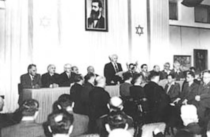 israel declare nation 29 (photo credit: GPO)