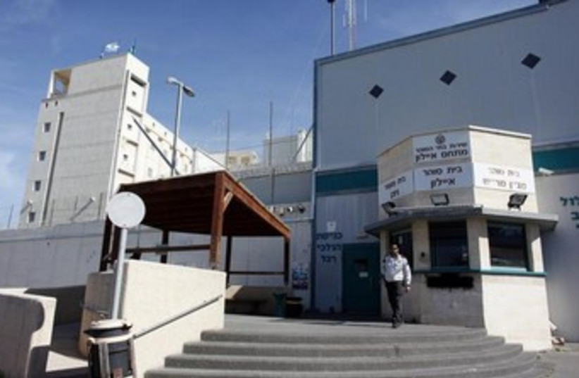 Ayalon prison 370 (photo credit: Reuters)