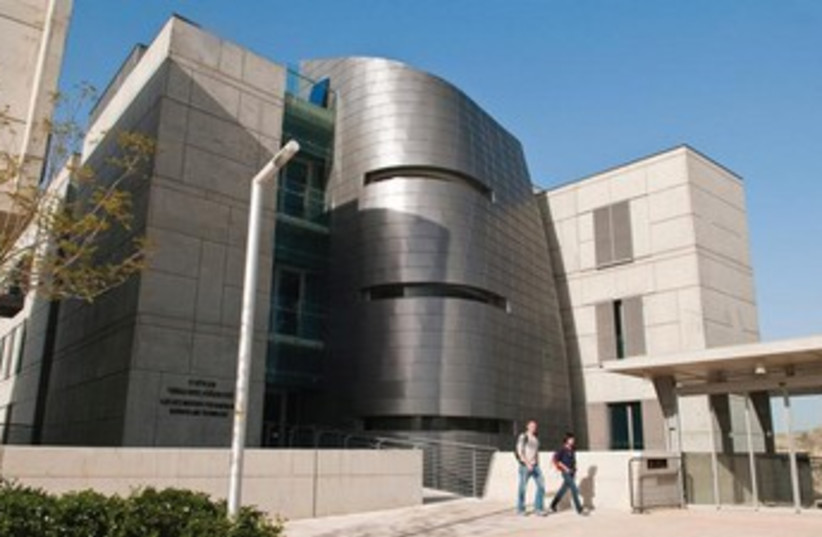 Ben-Gurion University campus in Beersheba 370 (photo credit: BGU)