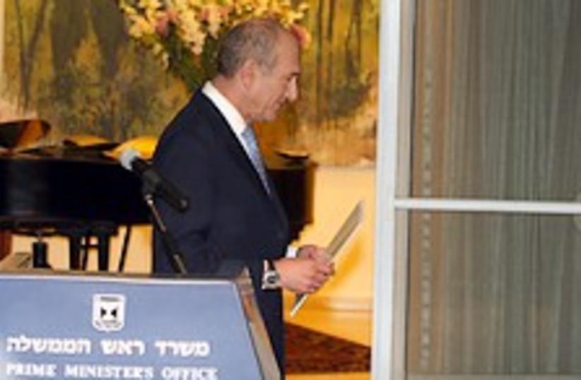olmert probe speech 224. (photo credit: Ariel Jerozolimski)