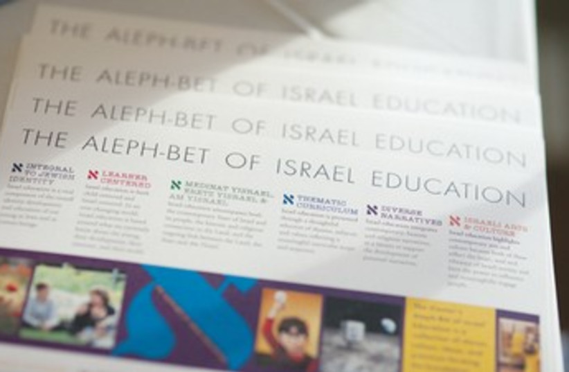 Working together to create language for teaching on Israel (photo credit: Courtesy: iCenter)