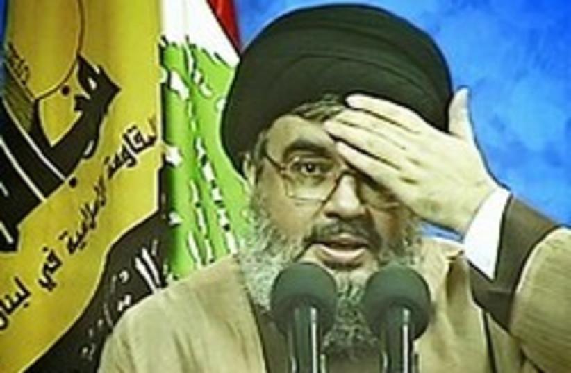 Nasrallah doh 224.88 (photo credit: AP)