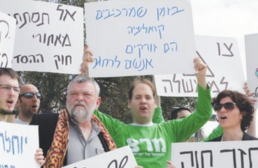 Meretz public housing protest 370 (photo credit: Marc Israel Sellem/The Jerusalem Post)
