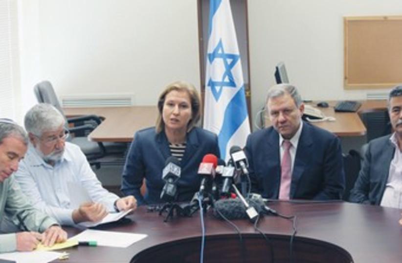 Livni Party faction meeting 370 (photo credit: Marc Israel Sellem/The Jerusalem Post)