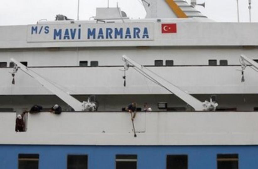 Marmara (photo credit: REUTERS/Osman Orsa)