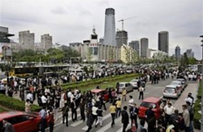 china quake 224.88 ap (photo credit: AP)