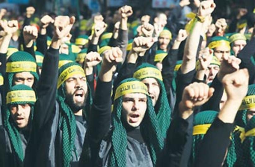 Hezbollah Beirut 370 (photo credit: Archive)