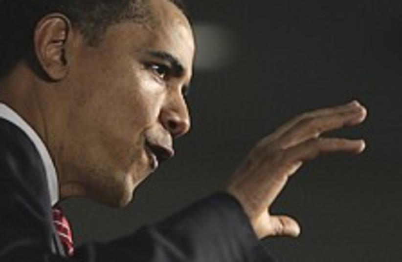 obama side on 224.88 (photo credit: AP)