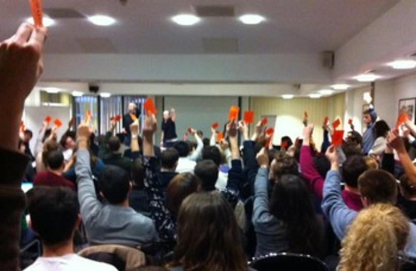 Oxford students vote on motion to boycott Israeli goods 370 (photo credit: courtesy)
