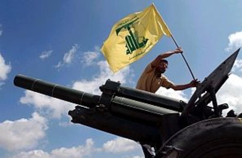 hizbullah flag 298.88 (photo credit: AP [file])