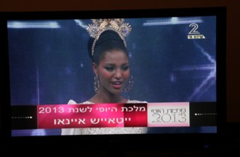 Ethiopian Beauty Queen; Miss Israel 2013 (photo credit: photo from channel 2 marc israel sellem)