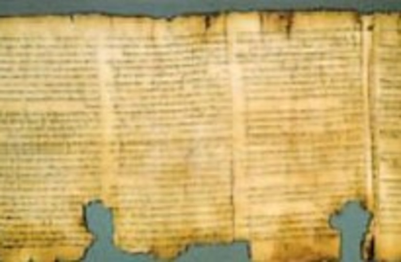 Isaiah scroll 224.88 (photo credit: The Israel Museum)