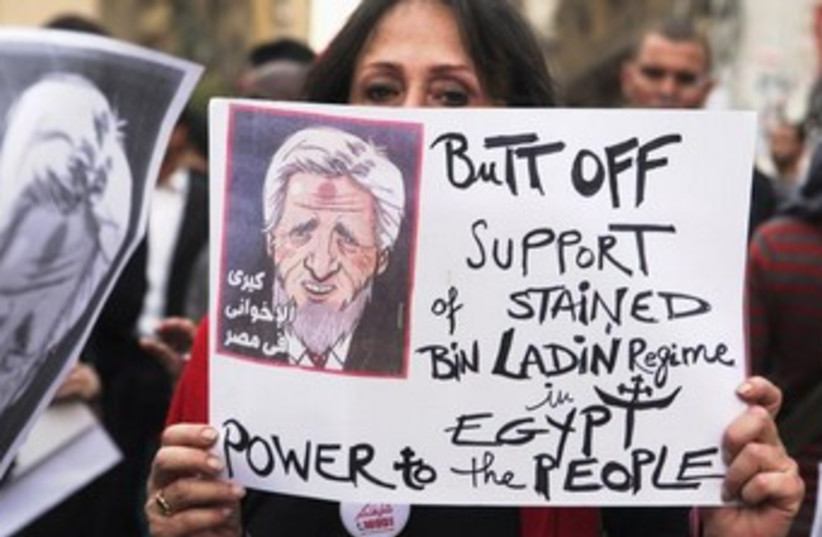 Egyptian's protest Kerry visit 370 (photo credit: REUTERS)
