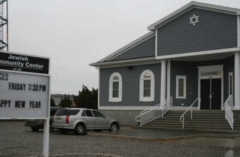 New Jeresey Synagogue 521 (photo credit: DAN IELLA CHESLOW)
