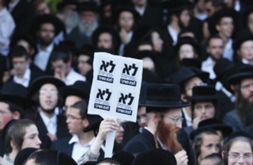 Haredim protest enlistment 370 (photo credit: Marc Israel Sellem)