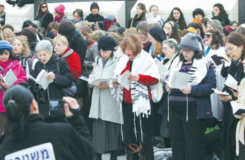 Women of the Wall 521 (photo credit: Marc Israel Sellem/The Jerusalem Post)