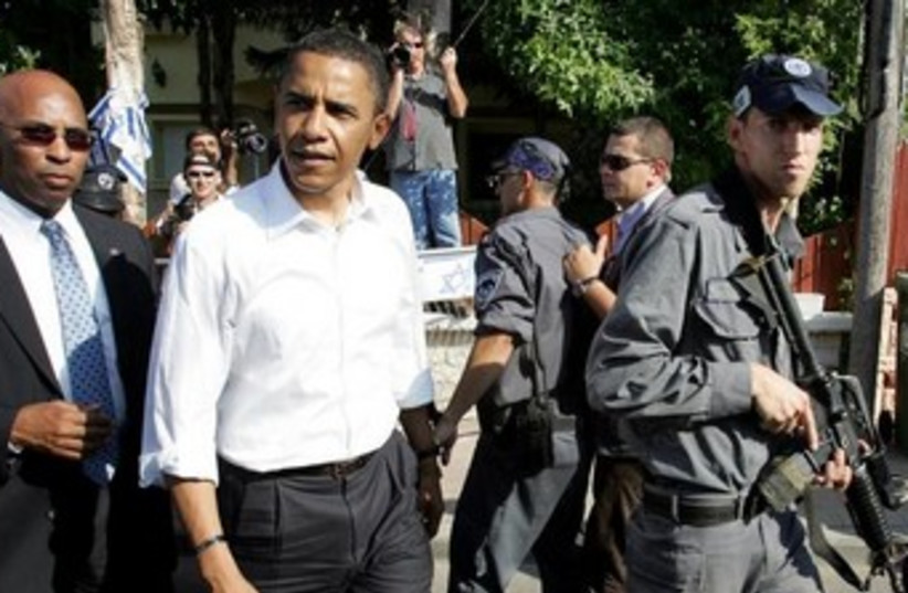 Obama in Israel 370 (photo credit: REUTERS)