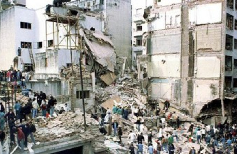 1994 Argentina bomb site 370 (photo credit: REUTERS/Enrique Marcarian/Files)