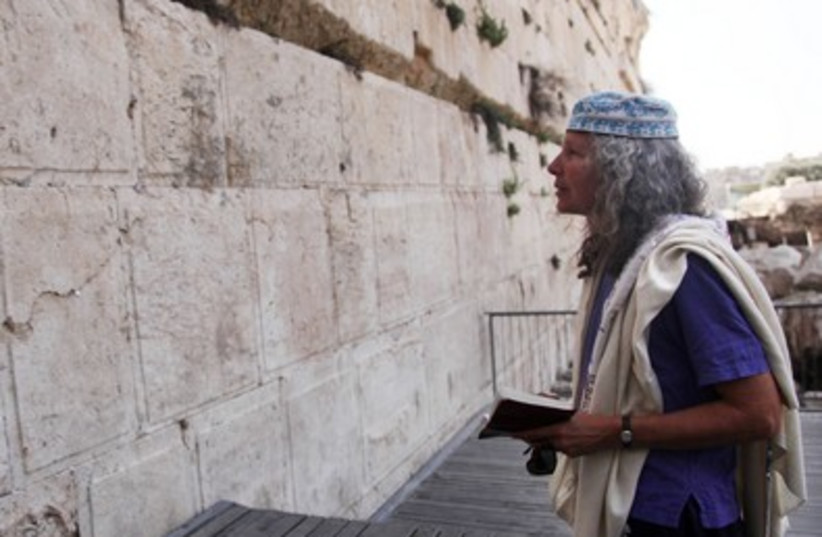 Woman prayer shawl Western Wall 395 (photo credit: Marc Israel Sellem)