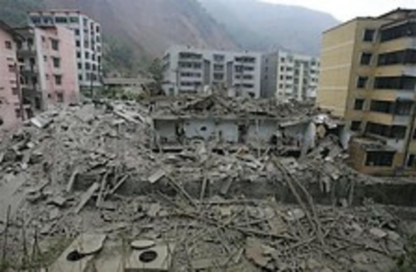 china quake 224.88 good (photo credit: AP)