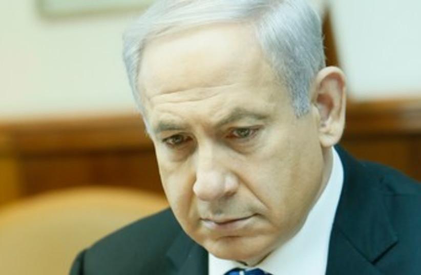 Sad Bibi 370 (photo credit: Pool/Maariv)