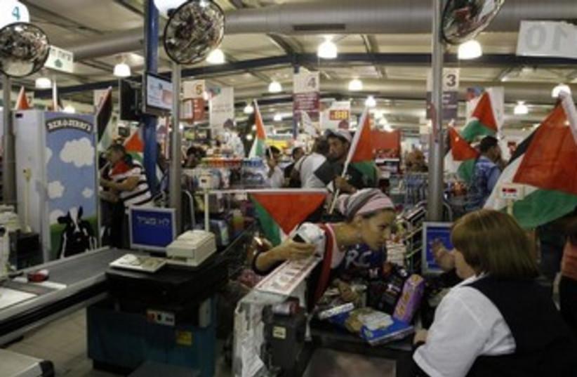 West bank supermarket, boycott products illustrative 370 (photo credit: REUTERS/Ammar Awad)
