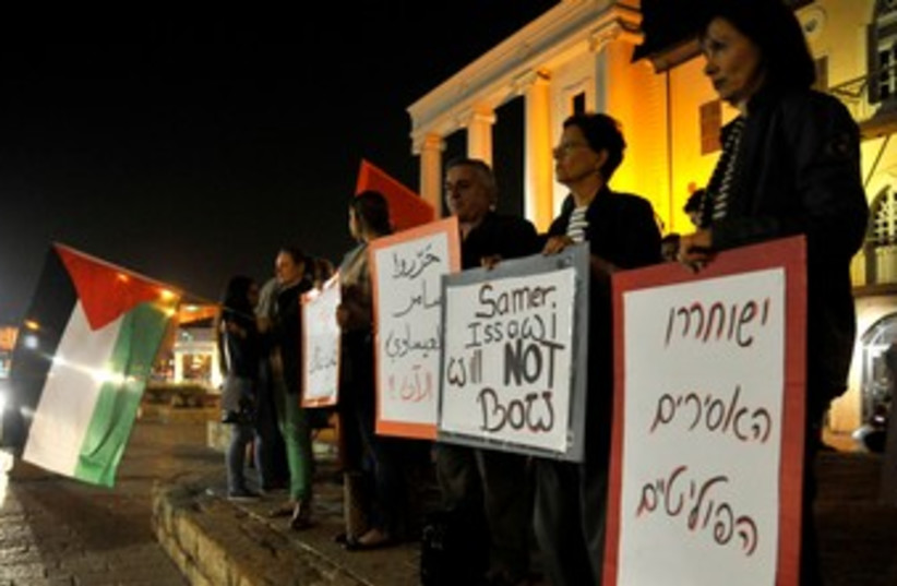 Arab and Israeli activists gather at Jaffa's clock tower  (photo credit: Hadas Parush)