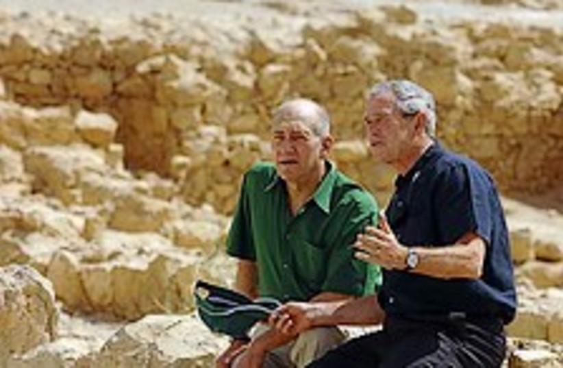 bush olmert masada 22488 (photo credit: GPO [file])