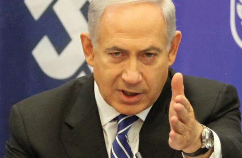 Netanyahu521 (photo credit: Marc Israel Sellem)