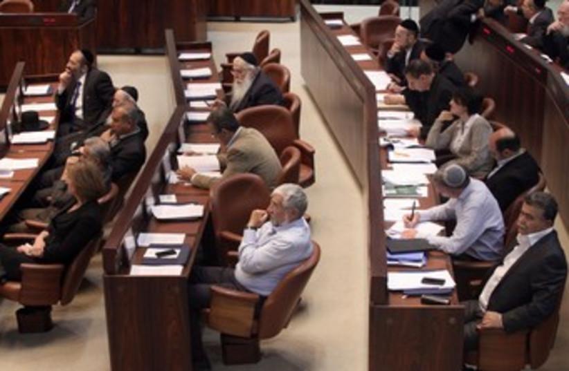 Knesset MKs at plenum 370 (photo credit: Marc Israel Sellem/The Jerusalem Post)